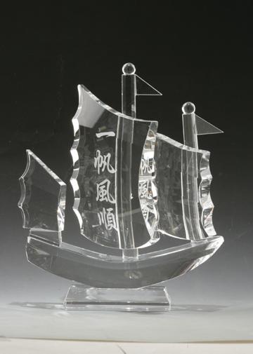 1183帆船