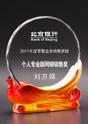 瓷座德赢winapp德赢官方网站app制作-红红火火709