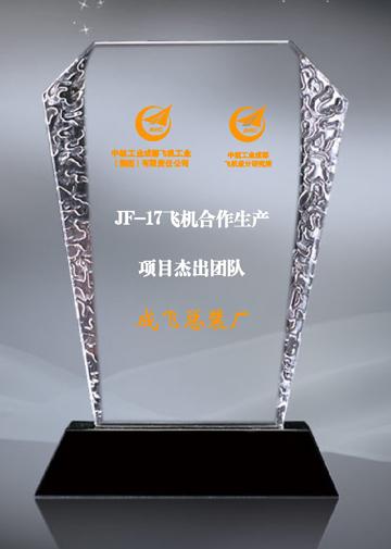 2082德赢winapp冰山德赢官方网站app