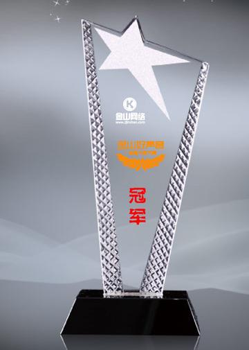 2084德赢winapp冰山德赢官方网站app