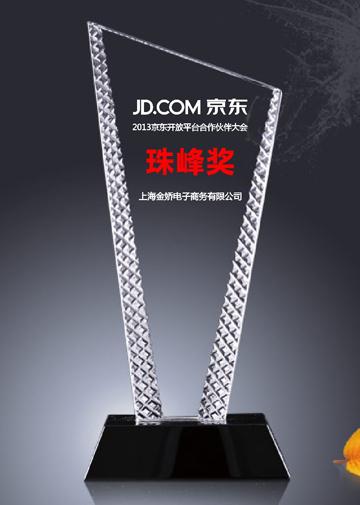 2085德赢winapp冰山德赢官方网站app