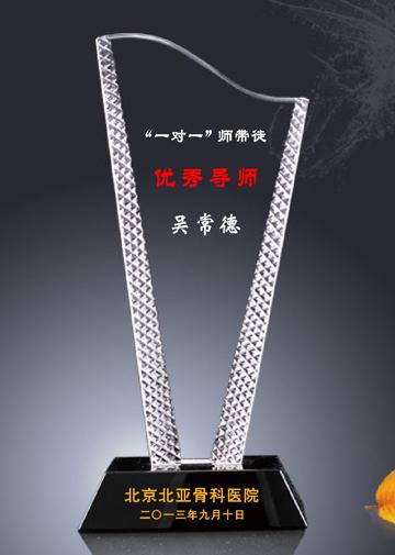 2086德赢winapp冰山德赢官方网站app,vwin德赢备用