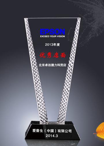 2087德赢winapp冰山德赢官方网站app