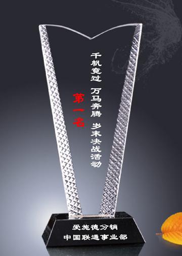 2089德赢winapp冰山德赢官方网站app