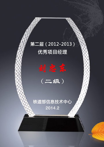2092德赢winapp冰山德赢官方网站app