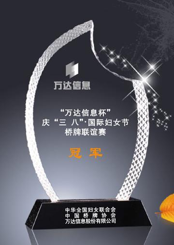 2094德赢winapp冰山德赢官方网站app