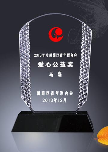 2095德赢winapp冰山德赢官方网站app