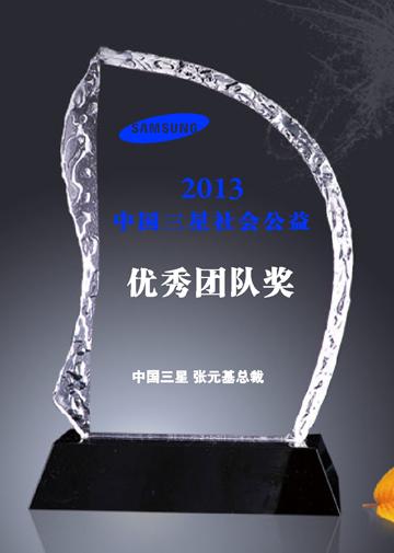 2097德赢winapp冰山德赢官方网站app