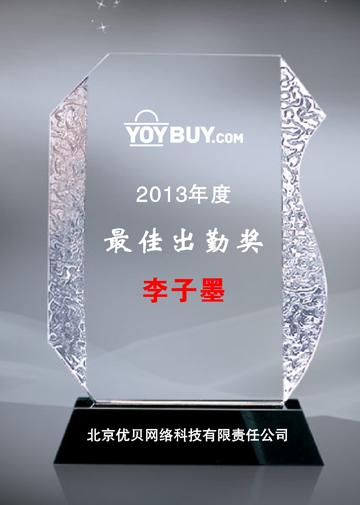 2102德赢winapp冰山德赢官方网站app